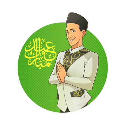 Half body Muslim man during Eid Mubarok.