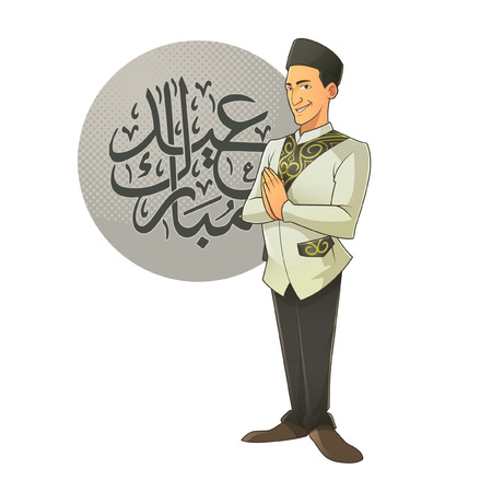 caligraphy: Muslim man during Eid Mubarok. Illustration