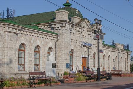 Slyudyanka Station on the Trans-Siberian Railway.