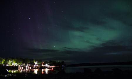 auroral: Northern lights at the White sea, Karelia, Russia Stock Photo
