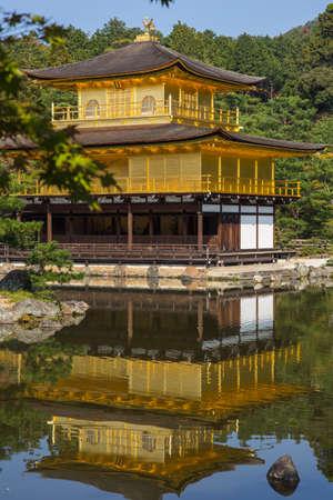 pavillion: Kinkakuji the golden pavillion  Kyoto  Japan Editorial
