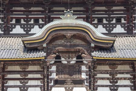 todaiji: Todai-ji Temple  Nara  Japan