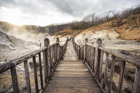 hokkaido: Famous Noboribetsu hot springs, Hokkaido, Japan