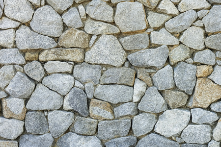 overbuilding: Stone wall texture and background. Stock Photo