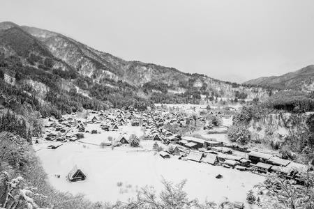 ogimachi: Shirakawa-go village light up in black and white. Stock Photo