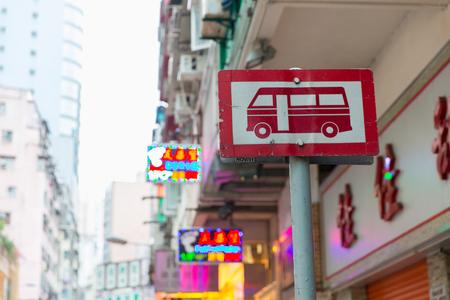 hong kong street: Label bus stop hong kong