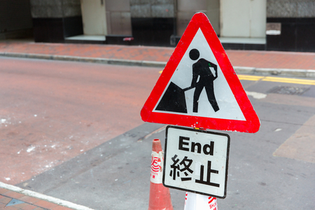 bilingual: bilingual Roadworks sign in English and Chinese
