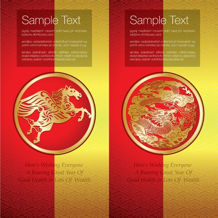 confucianism: Abstract Chinese new year vector design Illustration