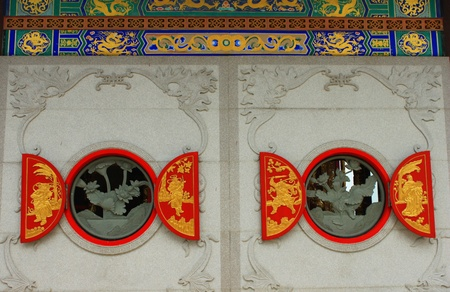 swerve: red round chinese window