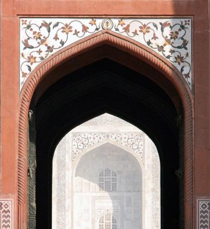 main gate: Taj Mahal main gate architectural details