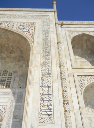 mogul: Taj Mahal details with floral inserts and Koran verses Stock Photo
