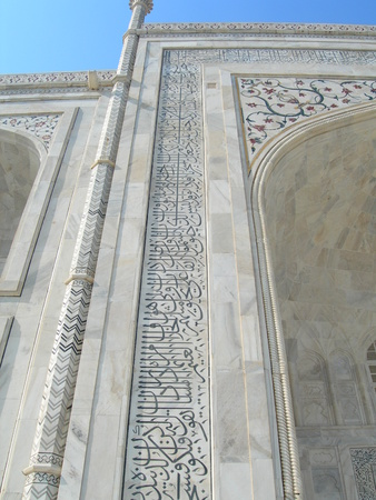 Detail of Taj Mahal mausoleum in Agra, India
