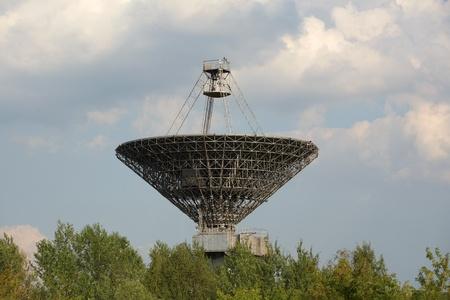 satelite: Big parabolic Satelite Dishes Stock Photo
