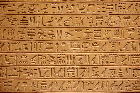antiquities: Egyptian hieroglyphics on the stone wall