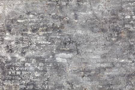The gray brick wall as background Stock Photo - 19910936
