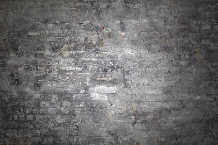 The gray brick wall as background Banque d'images