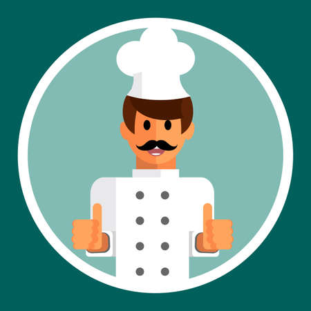culinary skills: Chef in white uniform. Vector illustration of a flat design. Illustration for online stores. Illustration for the booklet. Illustration for flyers. Illustration for presentations. Illustration for advertising.