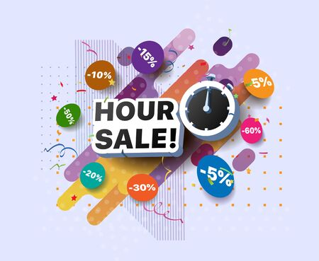 Modern banner hour sale products at discounts. Retail and social sale poster. Shop or online shopping promotional business sticker. Limited sales offer or store discount banner vector illustration Foto de archivo - 132648825