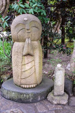 kamakura: Big smile statue in Kamakura Japan