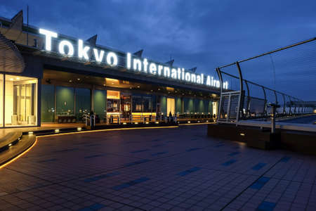 roof top: Roof top of Haneda international airport at morning time
