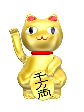 good luck charm: The gold Beckoning cat is a good luck charm for luck with money