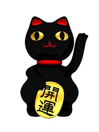se�al de silencio: El gato negro es un Beckoning amuleto de buena suerte de talism�n