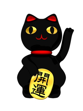good luck charm: The black Beckoning cat is a good luck charm of talisman