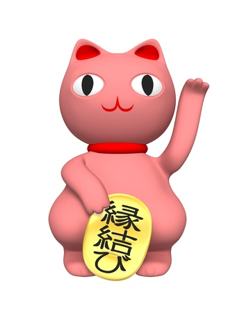 good luck charm: The pink Beckoning cat is a good luck charm of marriage