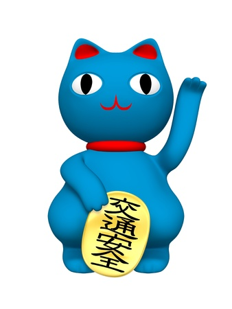 The blue Beckoning cat is a good luck charm of traffic safety
