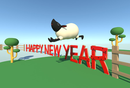 apprehended: New Year s card of the year of the sheep Stock Photo