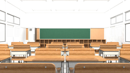 Classroom that is viewed from the front