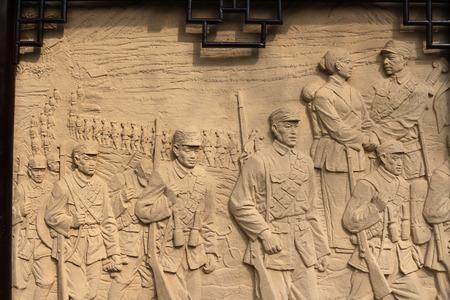 Chuanjun relief in Chengdu Peoples Park