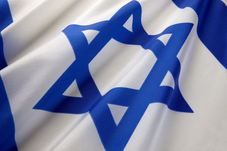 israeli: Cierre extrema por disparo de bandera israel� ondulado  Foto de archivo