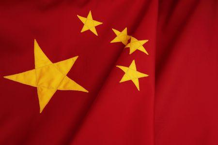 Republic of China Flag Editoriali