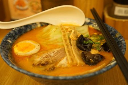 tom': Japan style Tom yum noodles Stock Photo