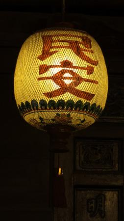 floor lamp: floor lamp under a brige in Hoi An, Vietnam