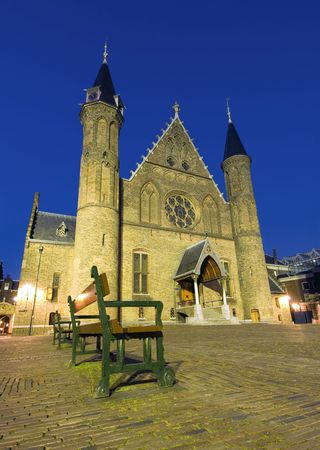 parliaments: Olandese casa di parlamenti