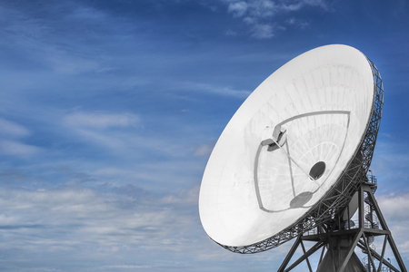 Parabolic satellite that intercepts phonecalls for intelligence agencys Stock Photo