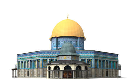 The Dome of the Rock is an important religious building of Islam in Jerusalem. photo