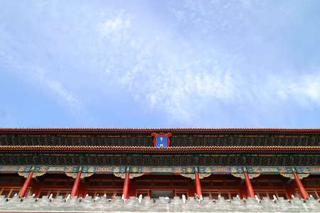 people's cultural palace: chinese roof architecture in the forbidden city (gu gong) of beijing Stock Photo