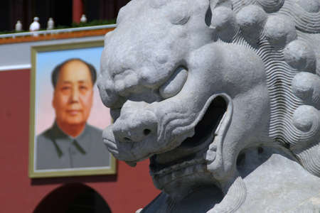 people's cultural palace: detailed picture mao in front of tianamen peking pejing china