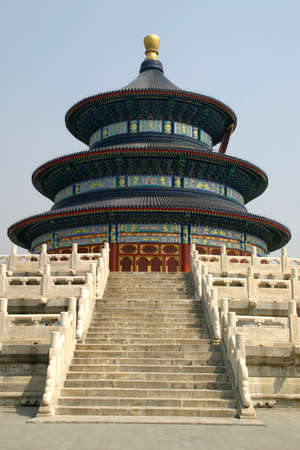 worshipped: The Temple of Heaven in Beijing China. The Beijing landmark where formerly the Chinese emperor worshipped Heaven and prayed for good harvest