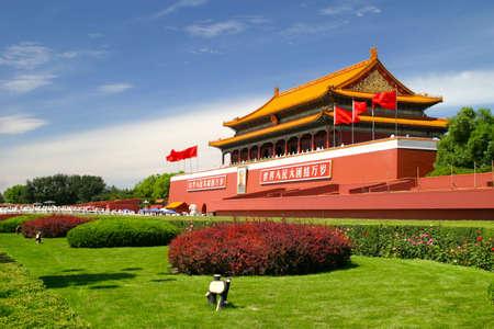 people's cultural palace: indian summer in beijing tiananmen place china zhongwen