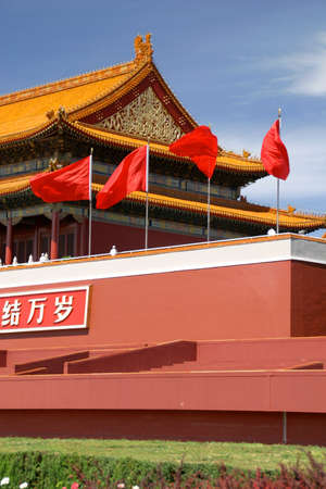 people's cultural palace: tiananmen in beijing in china in summer 7 flag of china Editorial