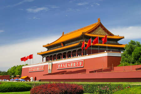 people's cultural palace: The Place of Heavenly Peace in Beijing