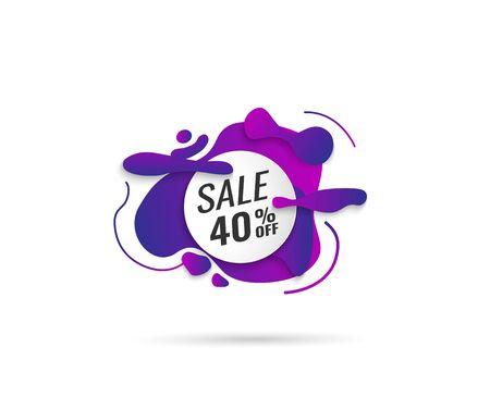 Super Sale, Mega. this weekend special offer banner, up to 50 off. Vector illustration. rebate,  reduction,  retail,  sale,  sales,  shop.  イラスト・ベクター素材