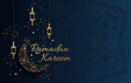 Background design for Muslim festival eid Mubarak. Illustration