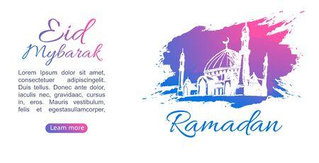 Ramadan Kareem islamic greeting watercolor sketch background - Translation of text. Suitable for web landing page, ui, mobile app, banner template. flat cartoon vector illustration.