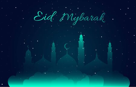 Happy ramadan mubarak greeting concept with people character for web landing page template. Suitable for web landing page, ui, mobile app, banner template.