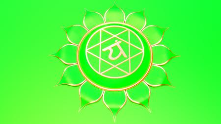 Green Heart chakra Anahata symbol concept of Hinduism, Buddhism, Ayurveda. love healing. 3d rendering Stock Photo